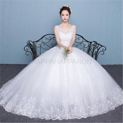 ウエディングドレス 結婚式ドレス 花嫁ウェディングドレス V襟 ウェディングドレス プリンセスドレス エンイブニングドレス 二次宴会