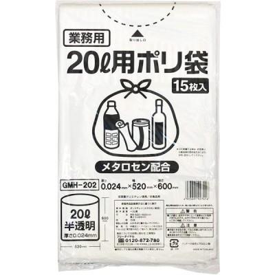 伊藤忠リーテイルリンク ポリゴミ袋(メタロセン配合)半透明20L 15枚入り×20パック 低密度ポリエチレン GMH-202