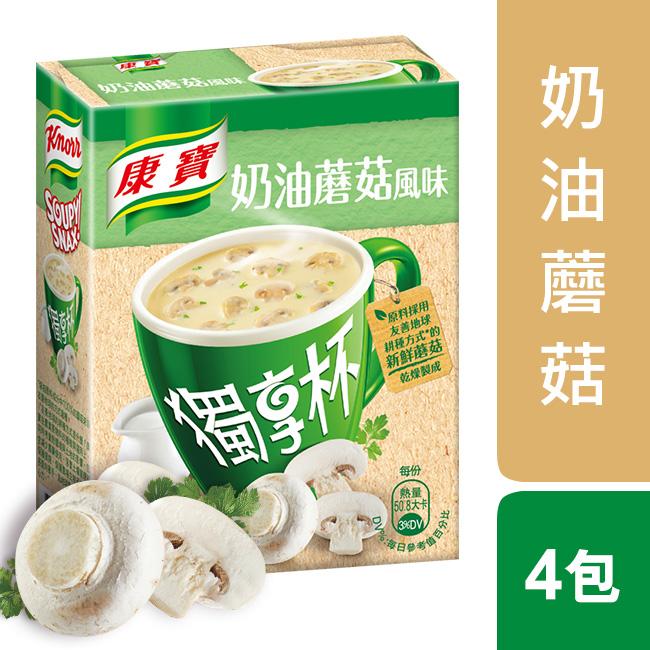 康寶新奶油風味獨享杯蘑菇