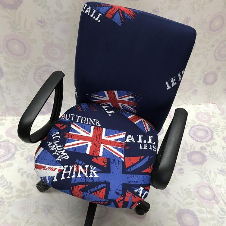 老板椅套辦公電腦椅子套布藝座椅套轉椅套連體彈力椅套 入秋首選 限時鉅惠85折