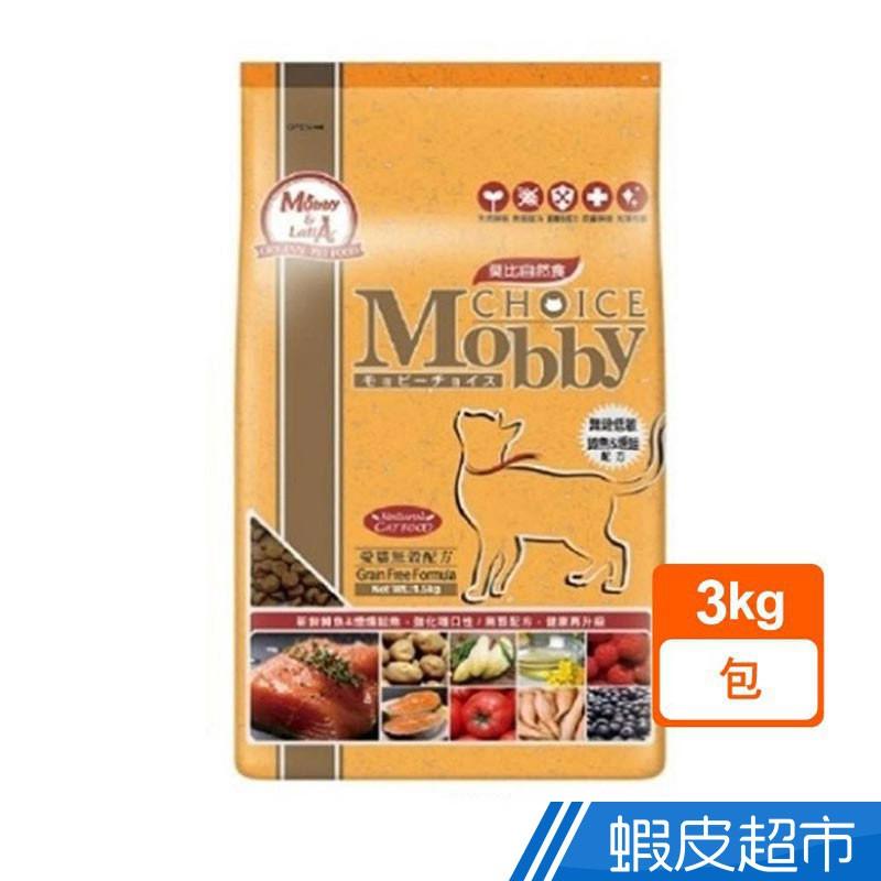 莫比Mobby 無穀貓 鮭魚 鱒魚 1.5kg 3kg  蝦皮直送