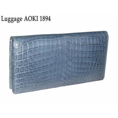 青木鞄 アオキ Luggage AOKI 1894 Matt Crocodile ナイルクロコダイル 牛カーフ 合成皮革 カードホルダー付き長札入れ 2507 aoki0