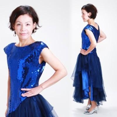 【フォーマルドレス レンタル 結婚式】【9号 濃いブルー ワンピース】3243-k レディースドレス 20代 30代 40代