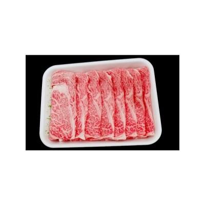 ふるさと納税 TM007 土佐黒毛和牛A5〜A4等級(特撰リブロース肉)すき焼き用600g 高知県須崎市