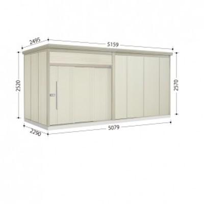 物置 屋外 おしゃれ タクボ物置 JN/トールマン JN-Z5022 一般型 結露減少屋根 ムーンホワイト