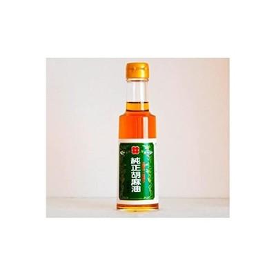 油茂製油 玉絞め一番搾りごま油 (180g)