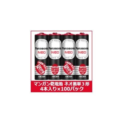 『送料無料』『400本』『パナソニック マンガン乾電池 ネオ黒単3形 4個パック R6PNB/4VSE ×100パック (400本入り)』単三黒マンガン ケース販売 まとめ買い
