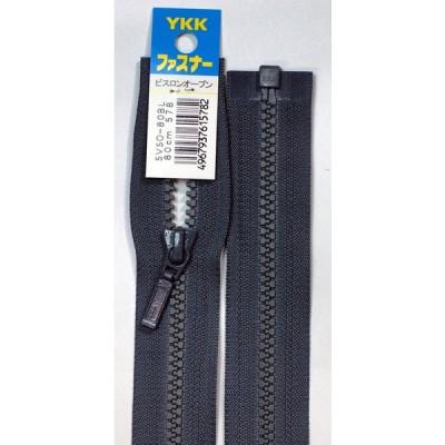 YKK 5VSOP  DA7DR7 80cm ビスロンオープン  578 グレー