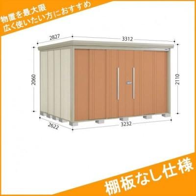 物置 屋外 おしゃれ タクボ物置 ND/ストックマン 棚板なし仕様 ND-3226 一般型 標準屋根 『追加金額で工事可能』 トロピカルオレンジ
