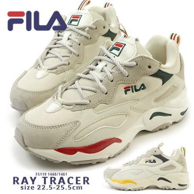 フィラ FILA スニーカー RAY TRACER レイトレイサー F5119 1460/1461 メンズ レディース