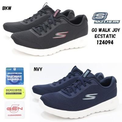 レディース スニーカー スケッチャーズ SKECHERS  GO WALK JOY - ECSTATIC 124094 BKW NVY