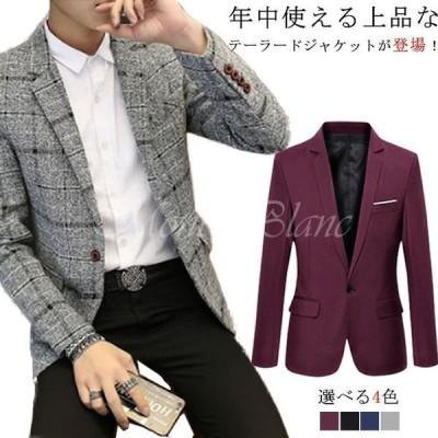ビジネスもカジュアルもキレイめも◎テーラードジャケット メンズ ジャケット メンズジャケット スーツジャケット 紳士 アウター コート 結婚式 テーラ