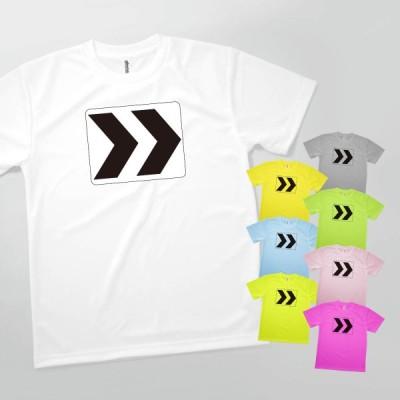 Tシャツ 進行方向2つ アメリカ 標識
