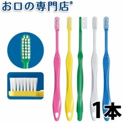 【23日クーポンあり】【ポイント消化】 歯ブラシ Ci スマート 1本