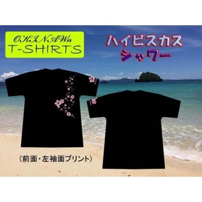 〜OKINAWA〜オリジナルTシャツ【ハイビシャワー】BLACK