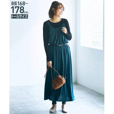トールサイズ 2点セット(トップス+キャミソールカットソーマキシワンピース) 【高身長・長身】ロング・マキシワンピース, tall  size, Dress