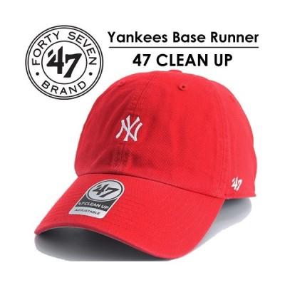 47BRAND フォーティーセブンブランド ローキャップ 帽子 アジャスターバック Yankees Base Runner 47 CLEAN UP  レッド BSRNR17GWS-RD