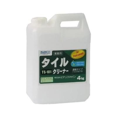 ビアンコジャパン(BIANCO JAPAN) タイルクリーナー ポリ容器 4kg TS-101