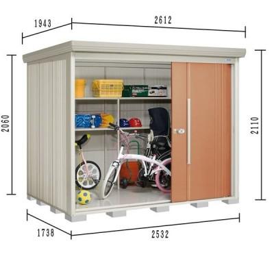 物置 屋外 おしゃれ タクボ物置 ND/ストックマン ND-2517 一般型 標準屋根 『追加金額で工事可能』 トロピカルオレンジ