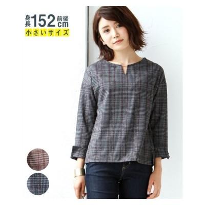Tシャツ カットソー 小さいサイズ レディース メタル パーツ 付 プルオーバー  SS〜S/M〜L ニッセン