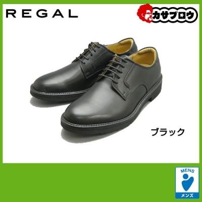 メンズ ビジネスシューズ 紳士靴 リーガル REGAL 靴 リーガル REGALウォーカー プレーントゥ REGAL