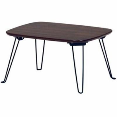不二貿易 折れ脚ローテーブル トロン 4030 92244