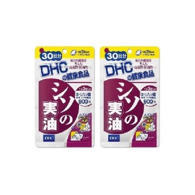 シソの実油 30日分 (2個セット)