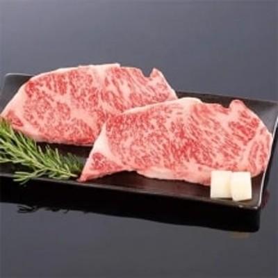 【熊野牛】リブロースステーキ 約400g(約200g×2枚)