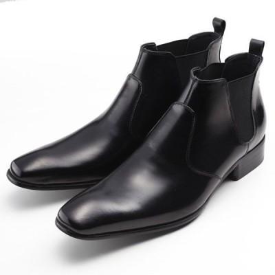 【全商品ポイント10倍】 SARABANDE サラバンド サイドゴアブーツ ビジネスシューズ 紳士靴 本革 ブラック 7776-BLK