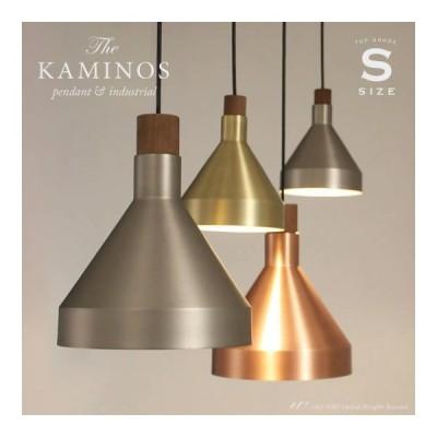 ペンダントライト 照明 1灯 Sサイズ ゴールド 真鍮 銅 コッパー アルミ 木 ウッド かわいい アンティーク 真鍮 ブロンズ 天井照明 LEDオプション