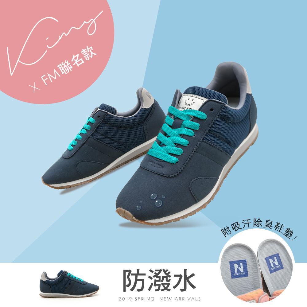kimy x Neutral-內增高防潑水止滑慢跑鞋(深藍)-大尺碼