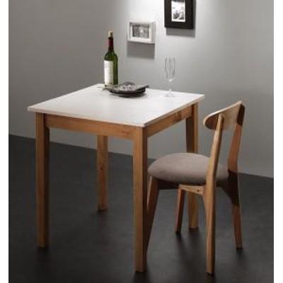 ダイニングテーブルセット モダンデザイン ダイニング 2点セット テーブル+チェア1脚 ホワイト×ナチュラル W68