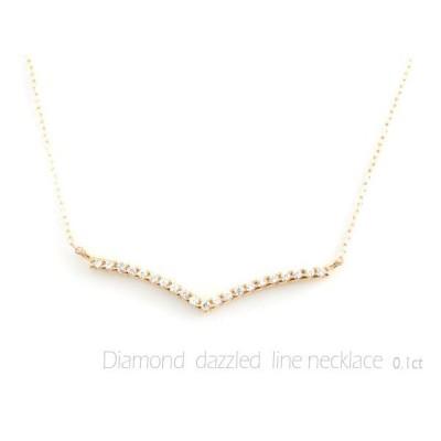 ダイヤモンド ネックレス 18金 ペンダント ピンクゴールドk18 ダイヤ 18k 0.1ct Vライン 華奢 シンプル レディース 人気