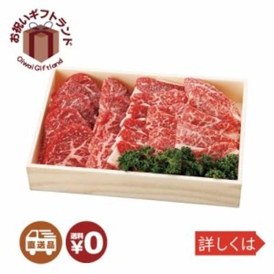 北海道びらとり和牛 焼肉450g fn19-22
