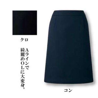 オフィスウェア ピエ S1030 Aラインスカート 5号~15号