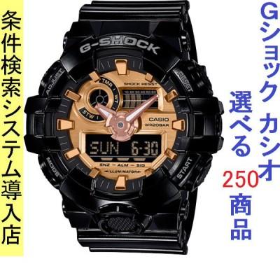 腕時計 メンズ カシオ(CASIO) Gショック(G-SHOCK) 700型 アナデジ クォーツ ブラック/ローズゴールド色 111QGA700MMC1A / 当店再検品済