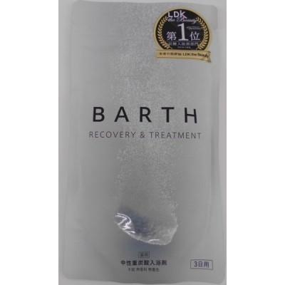 【メール便】BARTH【バース】入浴剤 中性 重炭酸 9錠入り