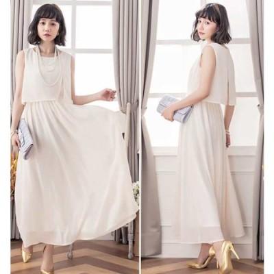 マキシ ワンピース パーティードレス 結婚式 二次会 ワンピース 結婚式 お呼ばれドレス ロングドレス 大きいサイズ