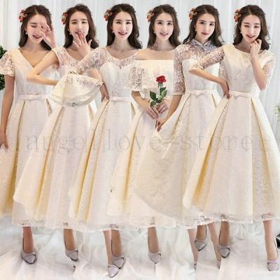 ミモレ丈ドレス アイボリードレス パーティードレス 大きいサイズ 結婚式 20代 30代 ステージドレス 演奏会用ドレス 発表会 コンサート ピアノ ワンピース