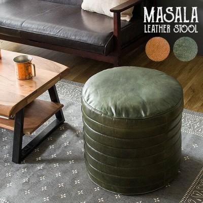 本革 スツール MASALA シック  円柱スツール ラウンド いす イス 椅子 チェアー ダイニング デスク リビング 玄関 腰掛 ハンドメイド 山羊革 キャメル グリーン