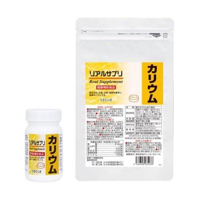 美容 健康 サプリメント ダイエットサプリメント リアルサプリ カリウム M(ボトル)|2259-271274
