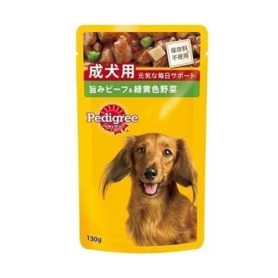 ペディグリーチャム パウチ 旨みビーフ&緑黄色野菜 成犬用 130g(LP) ドッグフード フード 犬用 犬