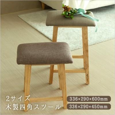 木製 スツール ウッドスツール 長方形 四角型 クッション付き 家具 おしゃれ 安い 椅子 ラバーウッド ゴムの木 北欧 韓国家具 MONOMENT