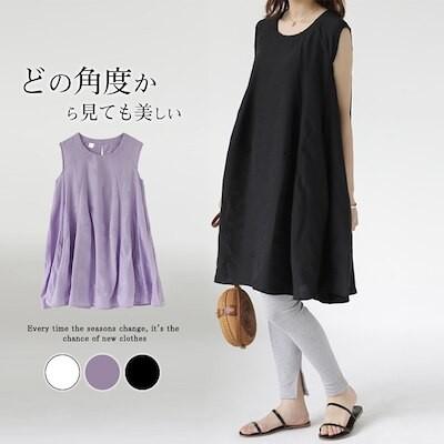 韓国ファッション可愛 着痩せ ワンピース