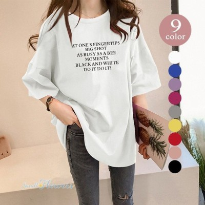 Tシャツカットソーレディーストップス半袖五分袖ゆったり体型カバー大きいサイズ英文字ダンス