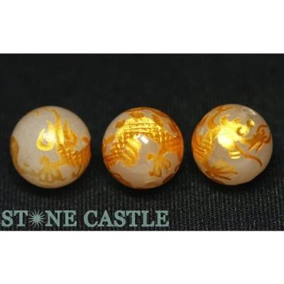 彫刻ビーズ ホワイトジェード 12mm (金彫り) 五爪龍 天然石 パワーストーン/ビーズ