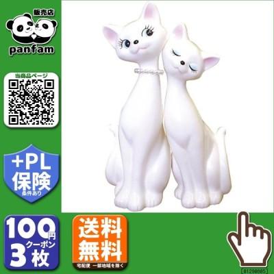 送料無料|ペア猫置物(中) パールホワイト AR-866|b03