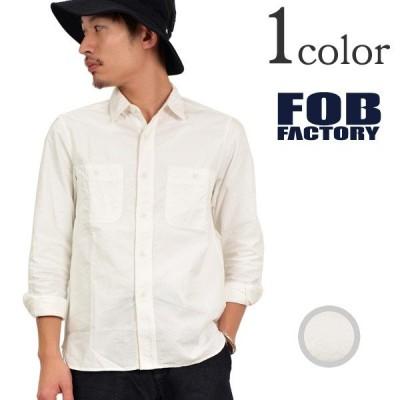 【期間限定ポイント10倍】FOB FACTORY(FOBファクトリー) F3379 オックス ワークシャツ / メンズ / 長袖 無地 コットン / 白 ホワイト