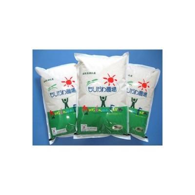長浜市 ふるさと納税 【栽培期間中農薬不使用】 特別栽培米 コシヒカリ白米5kg×3袋