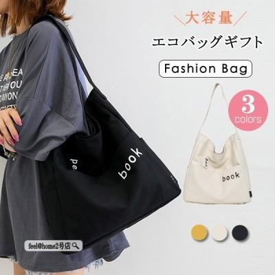 送料無料 バッグ エコバッグ レディース 大容量 シンプル 手持ち 通学 通勤 肩掛け カジュアル レジ袋 お買い物袋 可愛い 鞄 トートバッグ おし